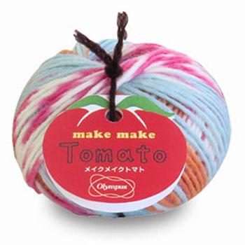 オリムパス毛糸 メイクメイク トマト