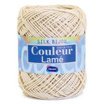 オリムパス毛糸 シルクビジュー クルール ラメ