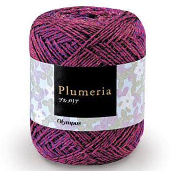 オリムパス毛糸 プルメリア