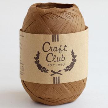 ダルマ手編み糸 クラフトクラブ