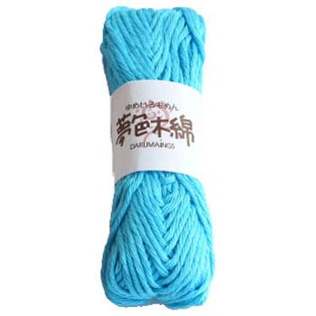ダルマ手編み糸 夢色木綿