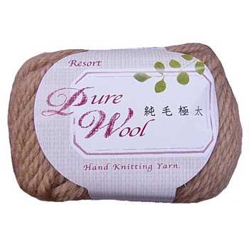 ダルマ 特価毛糸 リゾート純毛極太