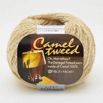 リッチモア毛糸 キャメルツィード