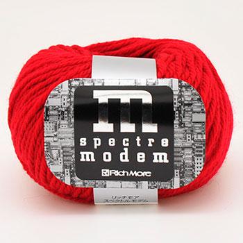 リッチモア毛糸 スペクトルモデム
