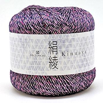 リッチモア毛糸 絹綾
