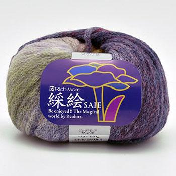 リッチモア毛糸 綵絵 サイエ