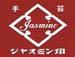ジャスミン JANコード