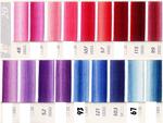 DMC刺繍糸 25番 段染め・グラデーション