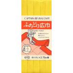 キャプテン バイアステープ ふちどり広巾 CP12