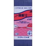 キャプテン バイアステープ アイロン接着12 CP40