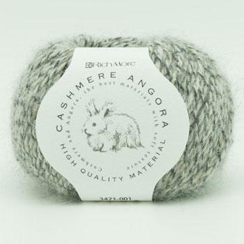 リッチモア毛糸 カシミヤアンゴラ