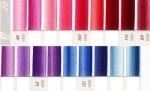 DMC 25番 刺繍糸 段染め・グラデーション