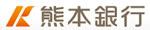 熊本銀行 (先払い)