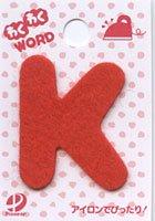 わくわくワード 「K」