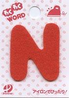 わくわくワード 「N」