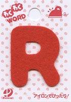 わくわくワード 「R」