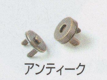 ハマナカ マグネット付丸型ホック 14mm H206-043-3 5個セット 【参考画像1】