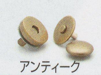 ハマナカ カシメ式マグネット付丸型ホック 14mm H206-047-3 5個セット 【参考画像1】
