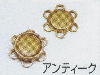 ■廃番■ ハマナカ 縫い付け式マグネット H206-049-3 5個セット 【参考画像1】