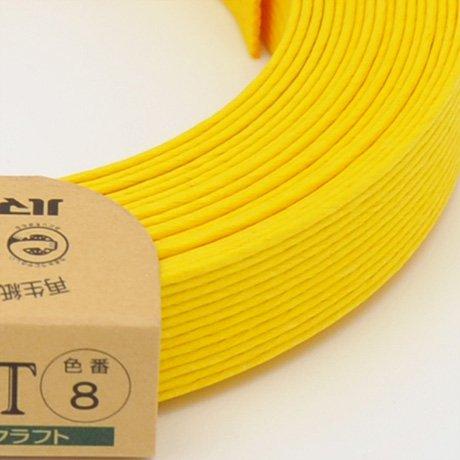 ハマナカ エコクラフト 5m巻 col.8 黄 【参考画像2】