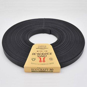 ハマナカ エコクラフト 30m巻 col.106 黒