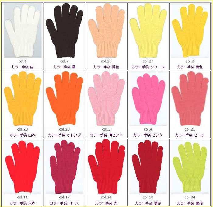 カラー手袋・軍手 グリーン 運動会・体育祭など 【参考画像2】