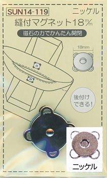 サンコッコー 縫付マグネット ニッケル 14-119 直径約18mm 厚み約4mm