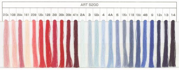 デュアルデューティー ART S200 col.61A 【参考画像3】