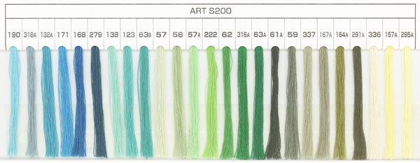 デュアルデューティー ART S200 col.77A 【参考画像4】