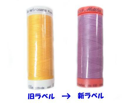 メトラー メトロシーン Art9171 赤・ピンク系 【2】 【参考画像4】