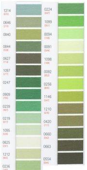 メトラー メトロシーン Art9171 緑系