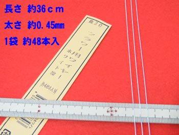 地巻きワイヤー 針金 ホワイト #30 太さ約0.45mm