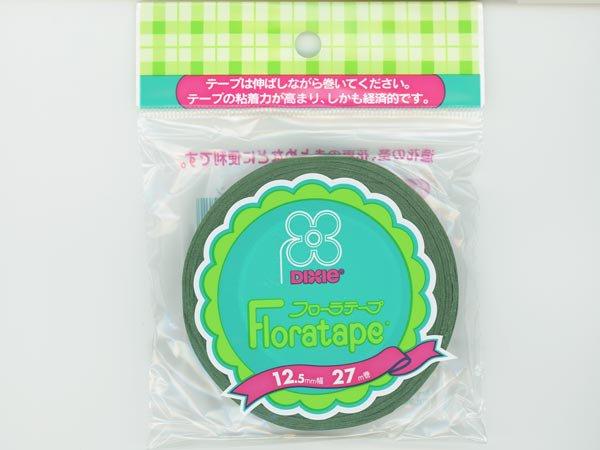 フローラテープ グリーン 1箱 12巻入 フローラルテープ 【参考画像1】