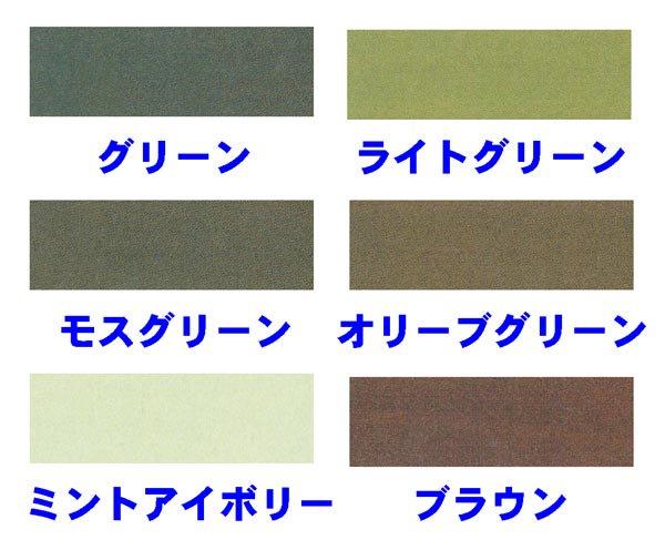 フローラテープ グリーン 1箱 12巻入 フローラルテープ 【参考画像3】
