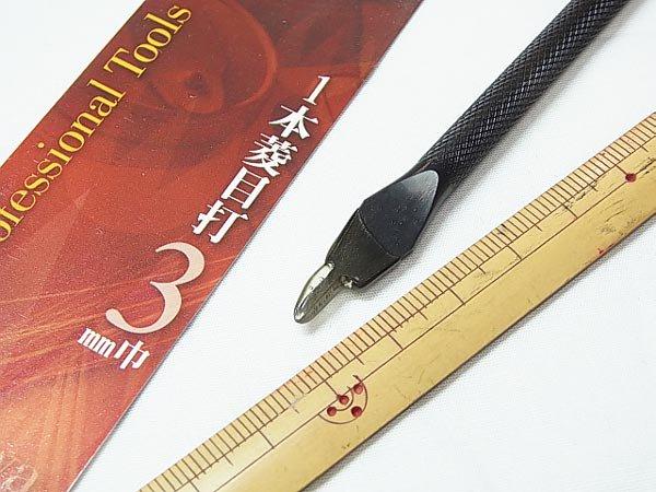 SEIWA プロツール 菱目打 3mm巾 1本刃 【参考画像2】