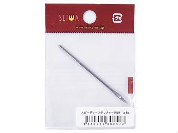 SEIWA スピーディーステッチャー 替針 太 #8S