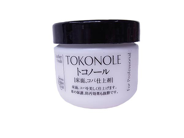 SEIWA トコノール 120g 無色 革の床面 コバの仕上剤 【参考画像1】