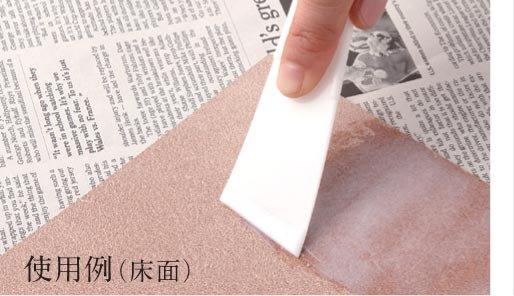 SEIWA トコノール 120g 無色 革の床面 コバの仕上剤 【参考画像3】