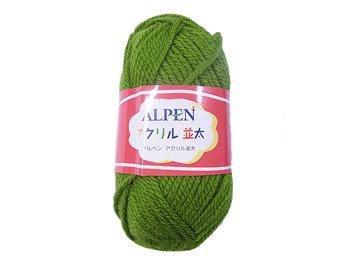 元廣 アルペン アクリル並太 col.111 黄緑