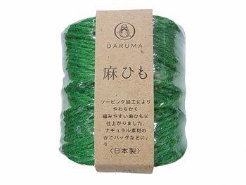 横田 ダルマ手編糸 麻ひも jute col.9 緑