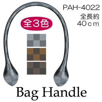 inazuma 合成皮革持ち手 40cm 手さげタイプ PAH-4022