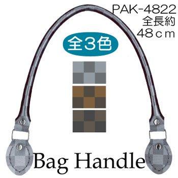 inazuma 合成皮革持ち手 48cm 手さげタイプ PAK-4822