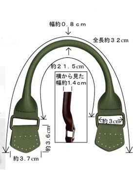 inazuma 合成皮革持ち手 32cm 手さげタイプ YAK-33