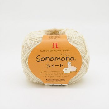 ハマナカ 毛糸 ソノモノ ツィード col.71