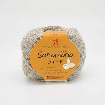 ハマナカ 毛糸 ソノモノ ツィード col.72