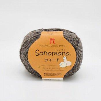 ハマナカ 毛糸 ソノモノ ツィード col.73