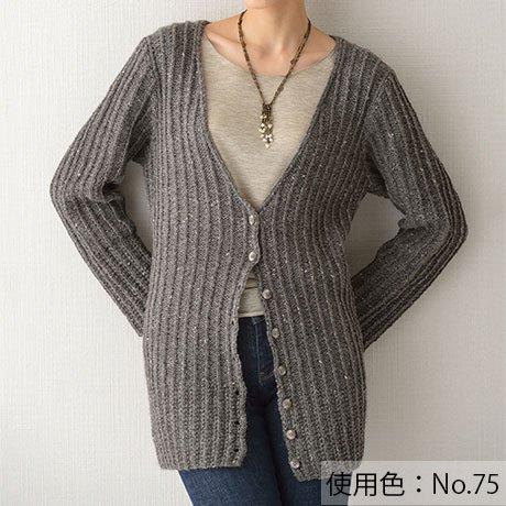 ハマナカ 毛糸 ソノモノ ツィード col.74 【参考画像5】