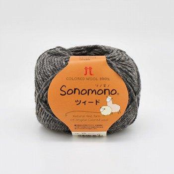 ハマナカ 毛糸 ソノモノ ツィード col.75