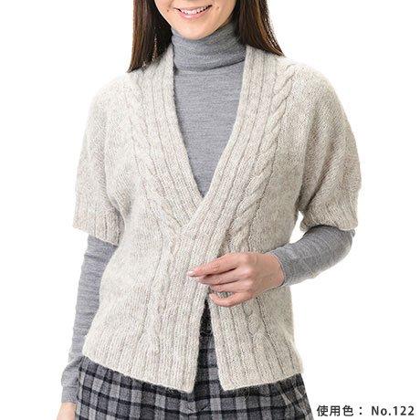 ハマナカ 毛糸 ソノモノ ヘアリー col.122 【参考画像5】