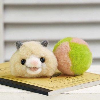 ハマナカ ボンボン手芸キット ハムちゃんとまんまるボール H441-478